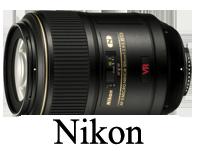 Nikon lens minni