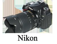 Nikon minni